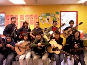 zager guitar school program